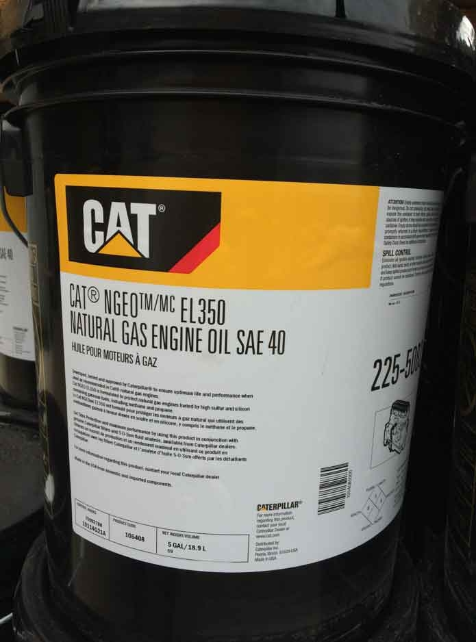 Cat Natural Gas Engine Oil