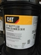 Picture of CAT 225-5082 NGEO ADV EL350 NATURAL GAS ENGINE OIL SAE 40; CAT 2255082
