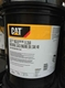 Picture of CAT 381-2364 NGEO ADV 40 PAIL 5G; CAT 3812364